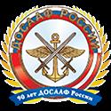 Кружки робототехники ДОСААФ России